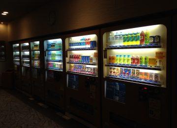 Yuk, Belajar Dampak Vending Machine dari Amerika